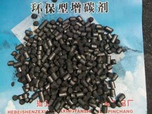 人造粒增碳剂